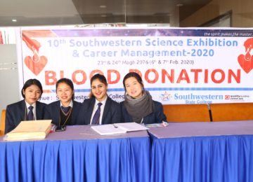 Science Exhibition Opening Program 07